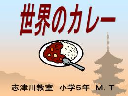 牛肉・ラム肉
