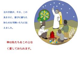クリスマスメッセージ クリック