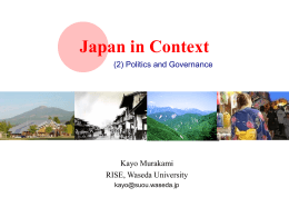 Japan in Context: Politics and Governance