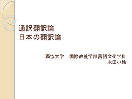 翻訳の文章を日本語として読むような状態となった。