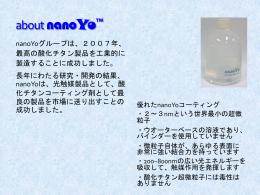 about nanoYo