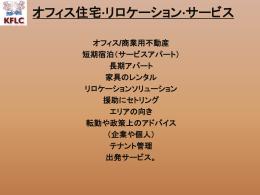 翻訳·通訳サービスを提供しています。