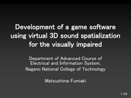 Development of a game software using virtual 3D sound