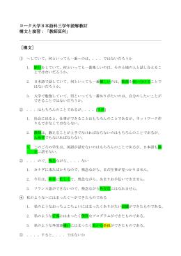 教師冥利 - Tsuge