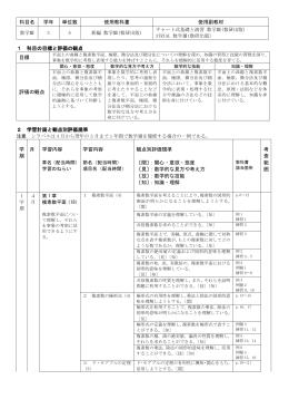 499KB - 数研出版