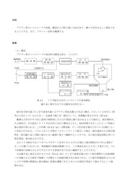 工業実験れぽ4 - freett.com