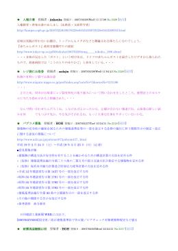 2007.2 - 日本建築法制会議