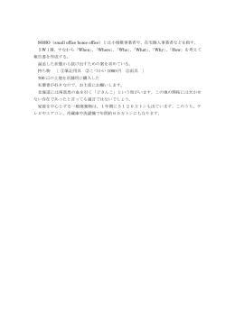 演習2-5