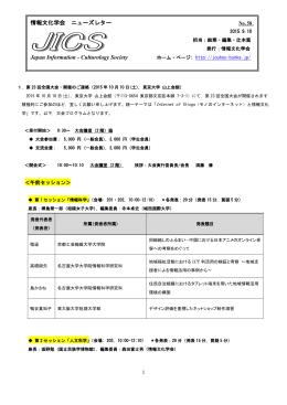 プログラム program