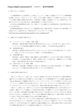 159KB - 大修館書店