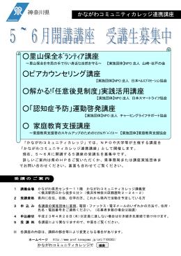 一太郎 13/12/11/10/9/8 文書