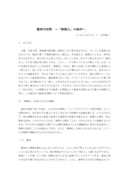 2004/07/09卒論演習