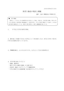 ワード形式 - So-net