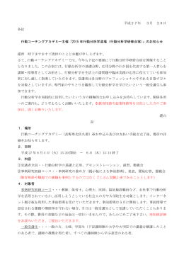 「badojo2015」をダウンロード