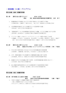こちら - 香川大学医学部