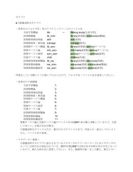 doc - LISM管理Web