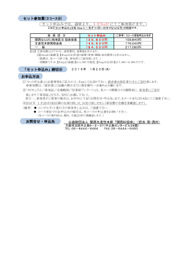 財団法人 関西生産性本部 関西IE協会