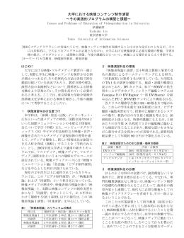 7月31日 担当:伊藤敏朗