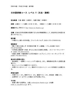 授業の詳細 ()
