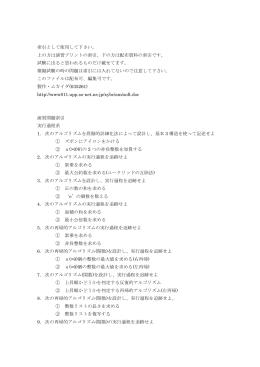実行過程系 - So-net