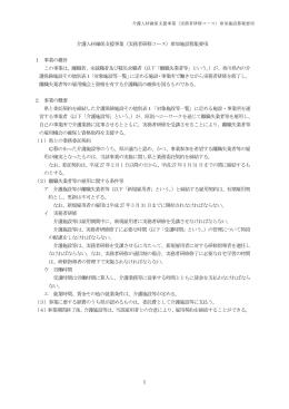 PDF 195KB