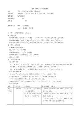 ダウンロード(doc 49KB)