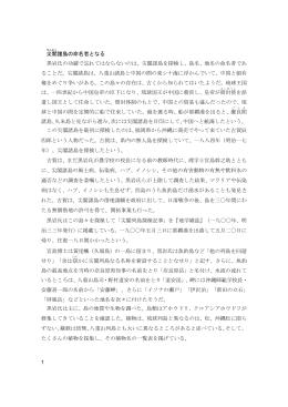「kuroiwa2」をダウンロード