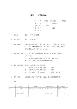 ダウンロード(doc 41KB)