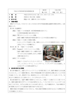 常滑市教育委員会 (ファイル名:tokonameshiken サイズ:119.50 KB)