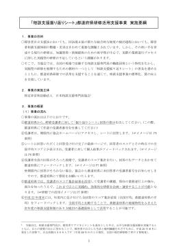 モデル研修 - 日本相談支援専門員協会