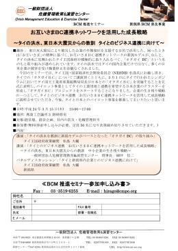 こちらの申込シートからお申し込み下さい。