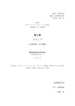 開講日:2007/05/31