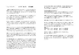 2011年02月(83号)