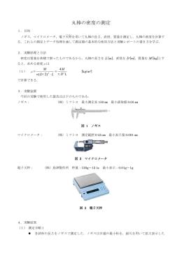 演習問題3(1)