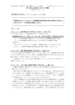 「exam_ch1」をダウンロード