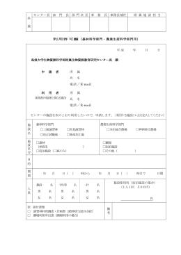 Word文書(44KB)
