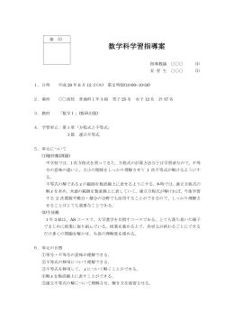 ダウンロード(doc 131KB)