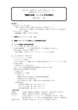 Word - 立命館大学