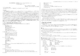 英文法準教科書・参考書をよりよいものにするために(1)