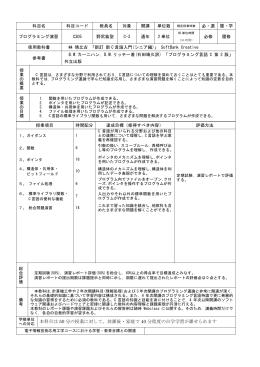 S-C305-C3
