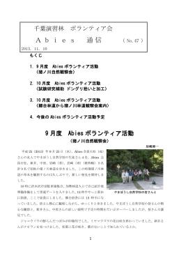 Word(299kB) - 東京大学大学院農学生命科学研究科附属演習林