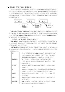 n 第1章 章立ての部分は、書式(PC入門大見出し)を使います