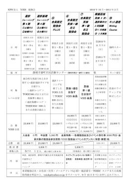 10~3月勉強会スケジュール2010