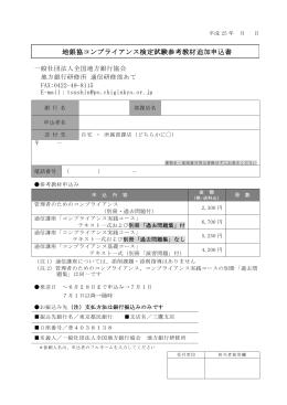 平8総本第 号 - 地方銀行研修所