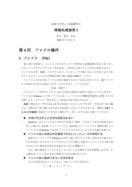 5/21日 - 法政大学