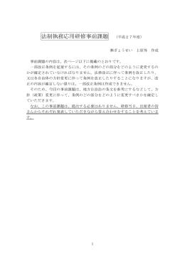 川崎市アートセンター条例