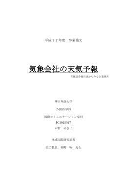 「y.kimura paper f」をダウンロード