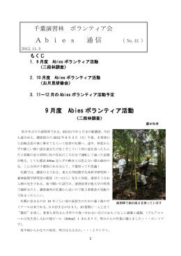 Word(651kB) - 東京大学大学院農学生命科学研究科附属演習林