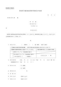 警察に提出する資料の作成 - vivace.main.jp