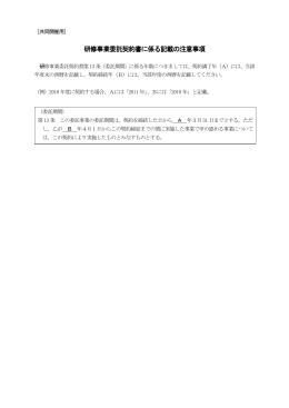 WORD/51KB - 日本精神保健福祉士協会